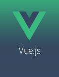 Vue.js 2.0 超簡易範例