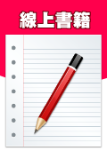 Laravel 5.4 入門系列